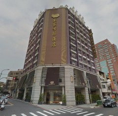 Royal Seasons Hotel Taichung