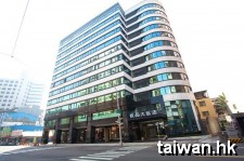 Full Spring Hotel Taichung