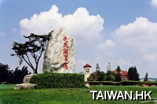 Tsou Ma Lai Farm Tainan