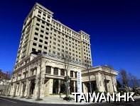 Fullon Hotel Hualien