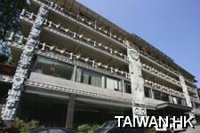 Wu Lai Naluwan Resort Hotel