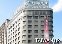 Grand Forward Banqiao